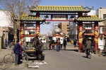 Chinese ceremonial gate in Inner Mongolian town of Manzhouli on Russian border