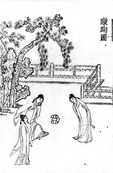 Soccer playing in Tang Dynasty
