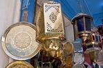 Metalware in Souk El Kachachine shop in the Tunis Medina
