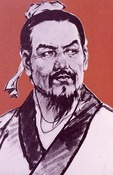 Han Feizi, Founder of Legalism, Zhou dynasty