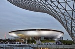 Expo 2010 Shanghai China Culture Center pavilion is permanent building