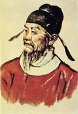 Guo Shouping, Chinese astronomer and water expert engineer in Yuan dynasty