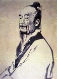 Liu Hui was a Chinese mathematician who lived in the Wei Kingdom who published The Nine Chapters on the Mathematical Art