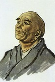 Monk Yi Xing was a Chinese astronomer, mathematician, and mechanical engineer in Tang dynasty