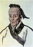 Zu Chongzhi, Chinese scientist, engineer, mathematician and astronomer who invented Daming calendar during the Liu Song and Southern Qi dynasties