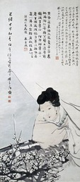 Lady painting by Ren Bo Nian (1840-1896), Qing dynasty