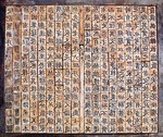 Chinese movable printing board