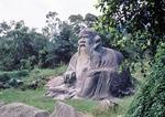 Daoist Sage statue, Lao Tzi (Lao Tse) at Quanzhou, Fujian