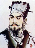 Portrait of Zhang Qian, Han dynasty imperial envoy to Central Asia along the Silk Road