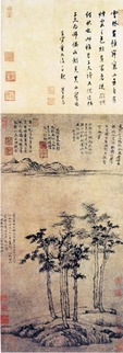Six Gentlemen, 1345 painting by Ni Zan, Yuan dynasty artist (one of the four Late Yuan masters)