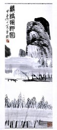 Landscape painting by Qi Baishi