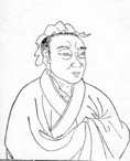 Engraving of Chinese historian Sima Qian