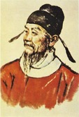 Guo Shoujing, Yuan dynasty astronomer, mathematician, water expert, engineer, scientist, in 13th century
