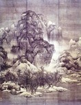 Song dynasty landscape painting: Snow, Mountain and Forest