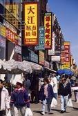 Spadina Street in Toronto's Chinatown