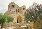 Franciscan Church of the Transfiguration, by architect Antonio Barluzzi, on peak of Mount Tabor