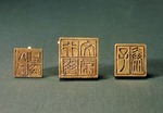 West Han Dynasty gold chops