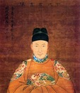Ming Dynasty emperor Wu Zong