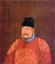 Ming Dynasty Emperor Hongxi