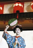 Maiko (apprentice geisha) at Gion Corner in Kyoto