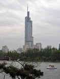 Nanjing Greenland Financial Centre
