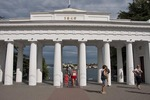Columned entrance to Grafs Promenade on the Sevastopol waterfront.