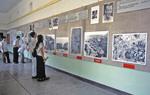 Zhoukoudian (Peking Man) Exhibition Hall