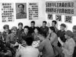 Leadership group of workers and soldiers in Guizhou province studying latest directives of Chairman Mao during Great Proletarian Cultural Revolution.
