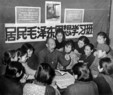 Political study session of Neighborhood Committee residents in Changchun during Great Proletarian Cultural Revolution.
