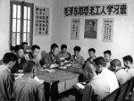 Political study session with veteran workers studying Mao Zedong Thought in Shanxi province during Great Proletarian Cultural Revolution.