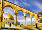 Al-Aksa (Al-Aqsa) Mosque, Dome of the Rock, the Noble Sanctuary, Temple Mount, in Old City of Jerusalem