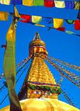 Bodhnath (Boudhanath) Stupa in Kathmandu