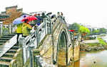 Jing Gong Ancient Village stone bridge on rainy day.