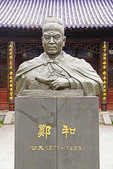 Statue of Admiral Zheng He at his gravesite at Niushou Mountain Cultural Park near Nanjing.