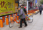 Public bicycle kiosk in Confucius Temple area of Nanjing.