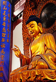 Hangzhou's golden Buddha in Great Hall of the Lingyin Temple