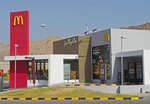 McDonalds franchise in Muscat, Oman.
