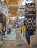 Muscat's old town souk shops.