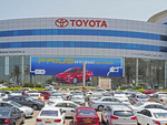 Toyota dealership in Muscat, Oman.