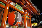 Kaminarimon Gate to Sensoji Temple in Tokyo at night