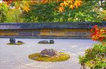 Rock Garden in Ryoan-ji Temple in Kyoto