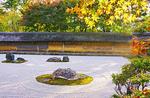 Rock Garden in Ryoan-ji Temple in Kyoto, Japan.