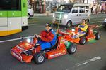 Street Kart Tour in Tokyo