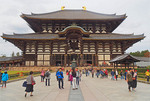 Todaiji Temple in Nara, Japan.