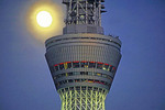 Moonrise over Tokyo Skytree