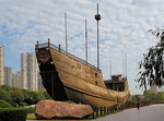 Zheng He Treasure Boat, full-size replica of ship used by the Chinese explorer, in Nanjing park