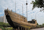 Zheng He Treasure Boat, full-size replica of ship used by the Chinese explorer, in Nanjing