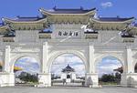 Chiang Kai-shek Memorial Gate, Taipei, Taiwan,