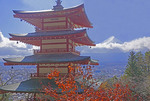 Cureito Pagoda Buddhist temple with Mt Fuji in background.