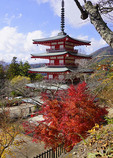 Cureito Pagoda, Buddhist temple near Mt Fuji in Five Lakes district of Japan